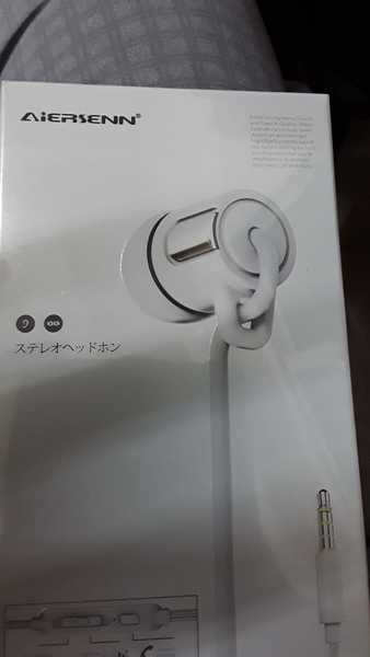 Used Extra bass wired headset NEW 3.5mm jack in Dubai, UAE