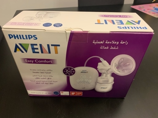 Used Avent Philips electrical breast pump. in Dubai, UAE