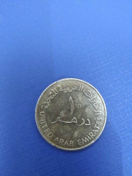 Used UAE Coins 31 years old in Dubai, UAE