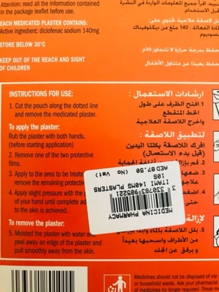 Used Medicated plasters for back & neck pain in Dubai, UAE