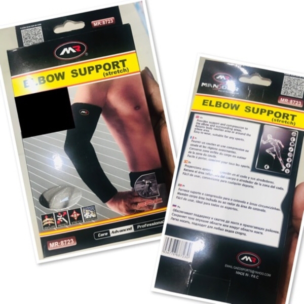 Used Elbow Support 💙 in Dubai, UAE