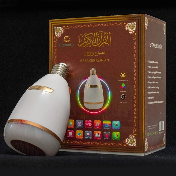Used New Holy Quran bulb with speaker in Dubai, UAE