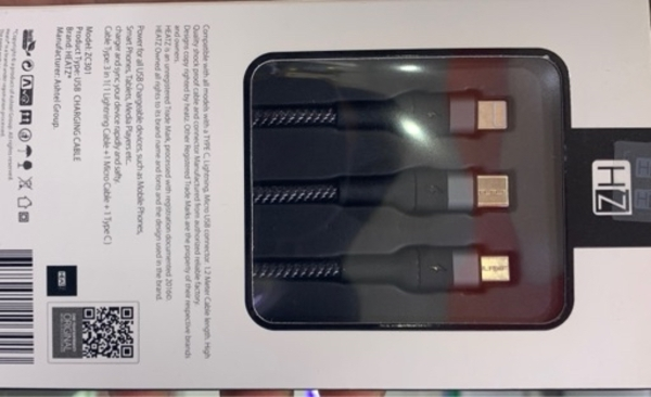 Used High quality multi charging cable in Dubai, UAE