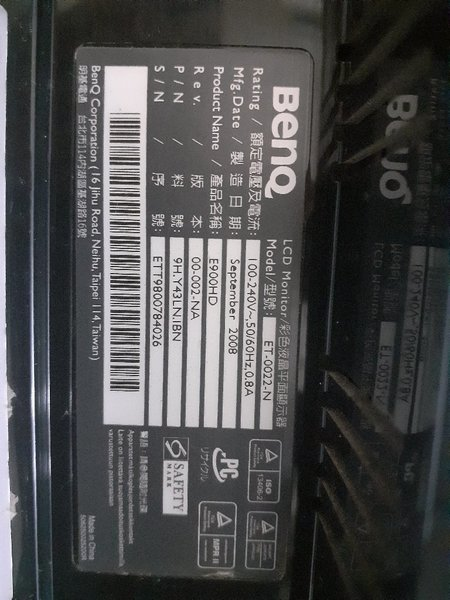 Used Benq 18.5 inch monitor with power cables in Dubai, UAE