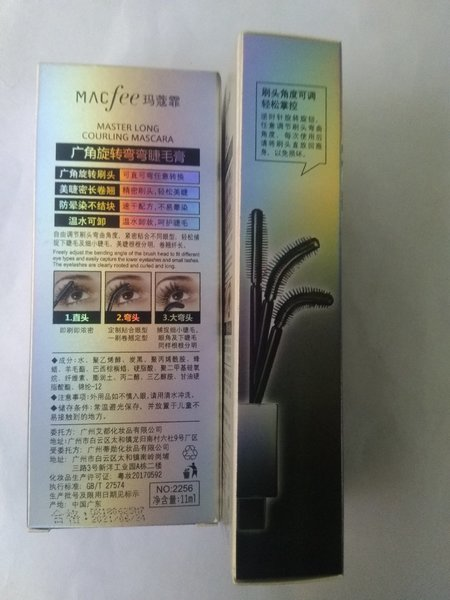 Used bendable 4D mascara in Dubai, UAE