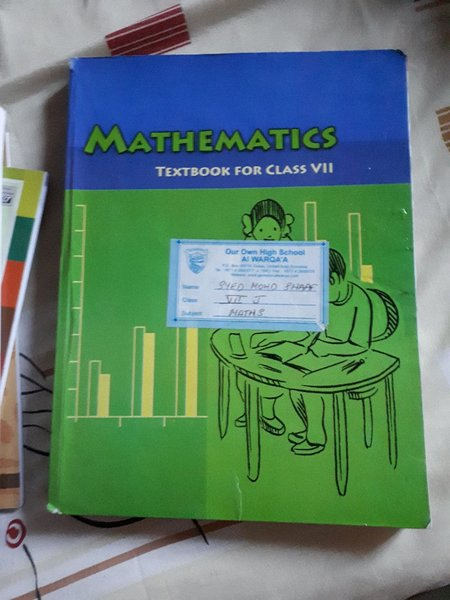 Used Maths text NCERT grade 7 REDUCED in Dubai, UAE
