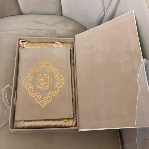Used Holy Quran in a box wrapped with chamois in Dubai, UAE
