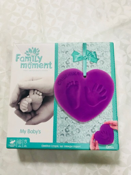 Used 2 for price 1: for your baby in Dubai, UAE