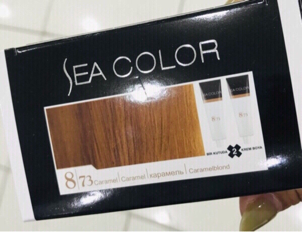 Used Hair Color / Caramel ♥️ in Dubai, UAE
