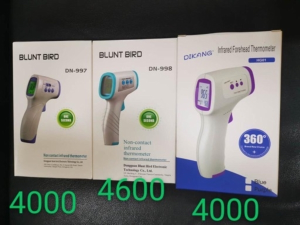 Used Medical infrared Thermometer in Dubai, UAE