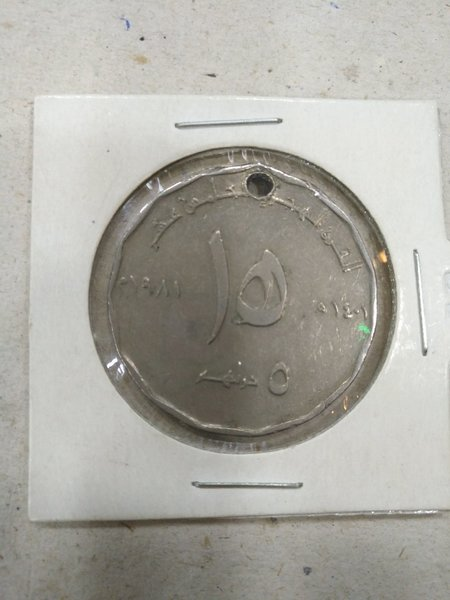 Used Old UAE coin in Dubai, UAE