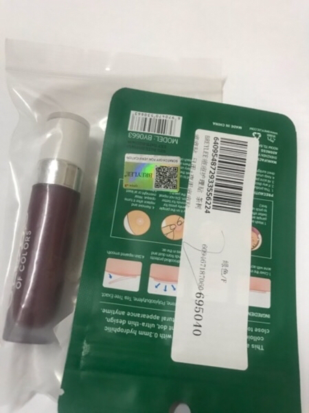 Used Lips gloss/ACNE pimple patch and gown. in Dubai, UAE