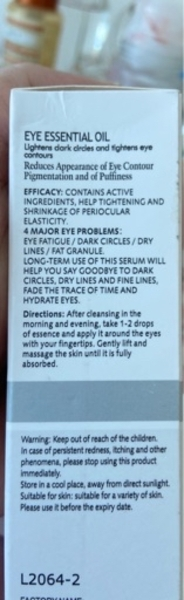 Used Eye contour cream in Dubai, UAE