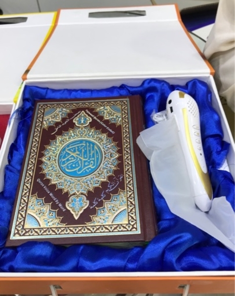 Used The Holy Quran Readings Pen in Dubai, UAE