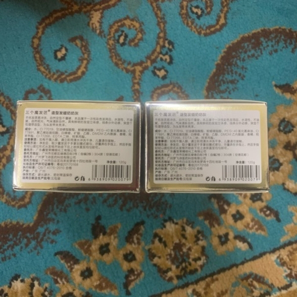 Used Unisex natural hair wax gray 2pcs x1 in Dubai, UAE