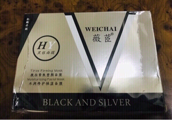 Used 2 WeiChai  Slimming V mAsk pack of 10♏️ in Dubai, UAE