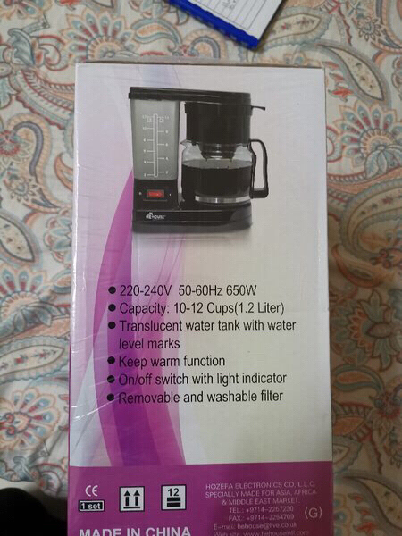 Used Brand new coffee maker sealed in Dubai, UAE