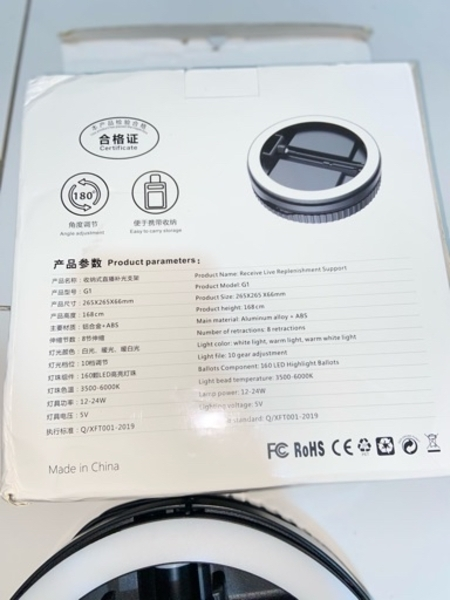 Used 10 inch stretchable LED ring with stand in Dubai, UAE