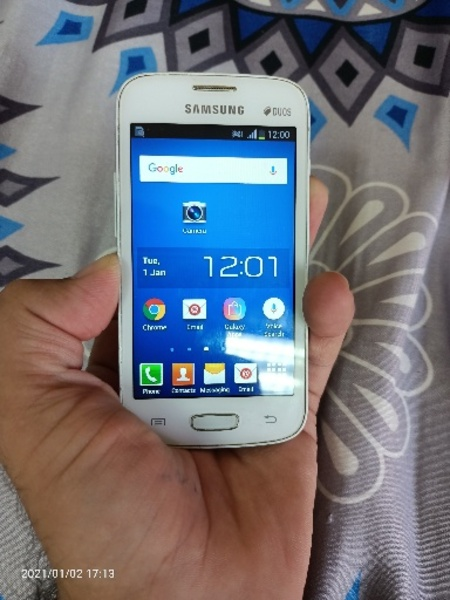 Used Samsung Galaxy Mobile Phone in Dubai, UAE
