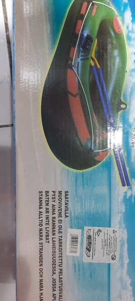Used Water boat with pump and OAR in Dubai, UAE
