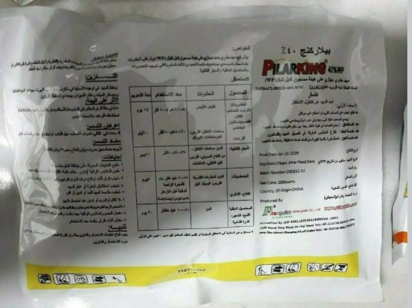 Used Cockroaches and other insects killer in Dubai, UAE
