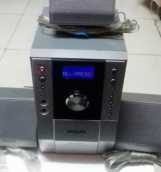 Used PHILIPS DVD/WMA-MP3-CD COMPATIBLE in Dubai, UAE