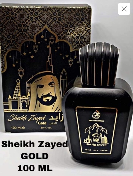 Used Sheikh zayed - Gold in Dubai, UAE