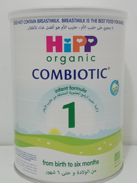Used HIPP Organic Combiotic infant milk 1 in Dubai, UAE