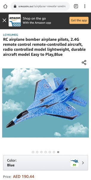 Used Remote Control High Speed Jet Blue in Dubai, UAE