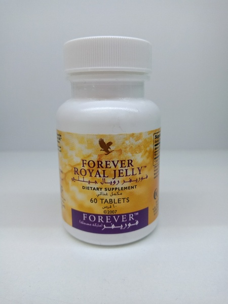 Used Forever Royal Jelly 60tabs in Dubai, UAE