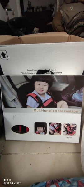Used Car seat Multi Purpose Seat Cushion in Dubai, UAE