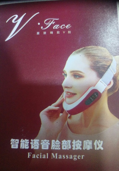 Used Face slimming lift device brand new in Dubai, UAE