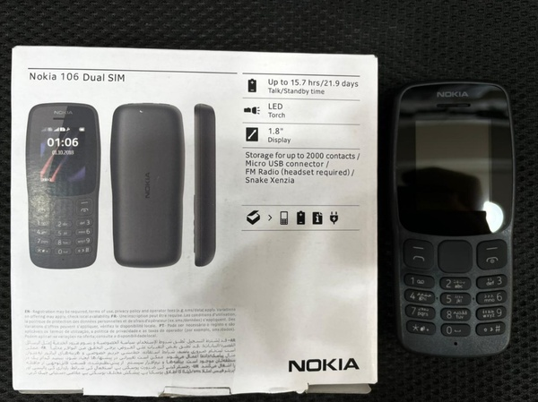 Used ORIGINAL NOKIA 106 DUAL SIM NEW ⚫ in Dubai, UAE