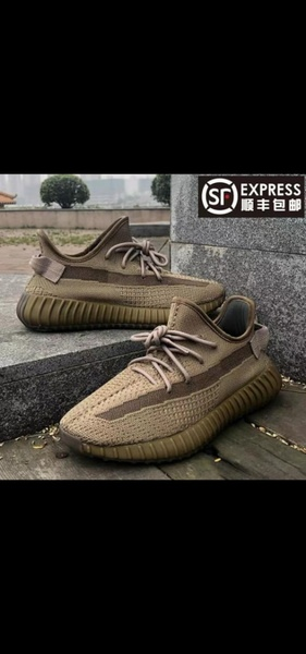 Used Yeezy 350 Master  Quality (36-45) in Dubai, UAE