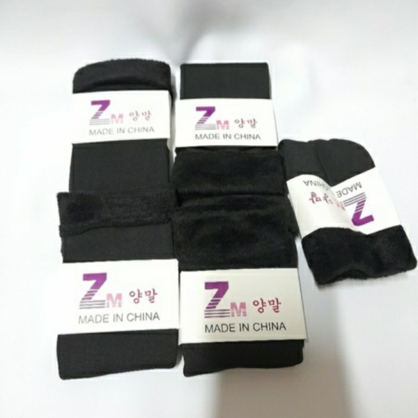 Used Body Shaping & 5 pair Thermal Socks in Dubai, UAE