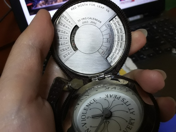 Used Pocket watch&calendar in Dubai, UAE