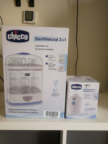 Used CHICCO sterilizer and bottles warmer. in Dubai, UAE