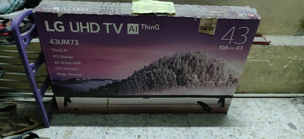 "Used LG 43"" 4K UHD TV in Dubai, UAE"