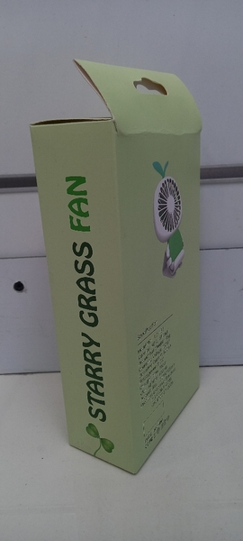 Used Starry Grass Fan Best for Air Available in Dubai, UAE