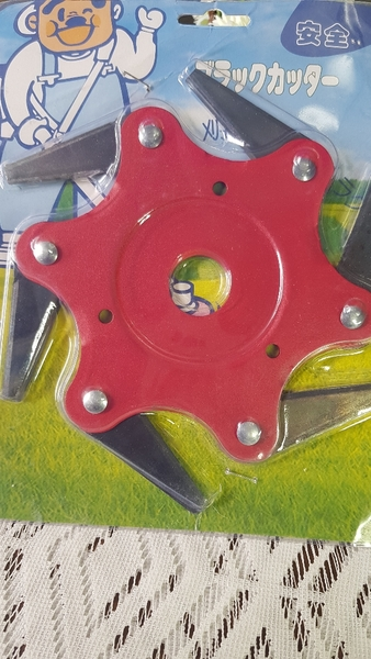 Used Blade cutter Grass trimmer in Dubai, UAE