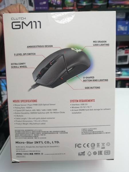 Used Msi mouse gm11 in Dubai, UAE