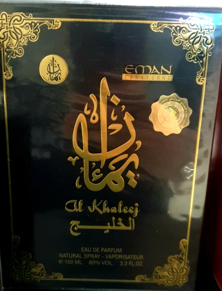 Used Al khaleej Perfume in Dubai, UAE