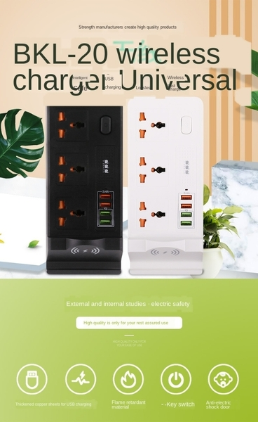 Used WIRELESS CHARGER/4 USB +3 POWER POINT in Dubai, UAE