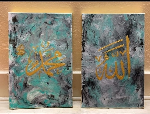 Used Arabic calligraphy painting in Dubai, UAE