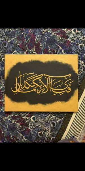 Used Arabic calligraphy in Dubai, UAE