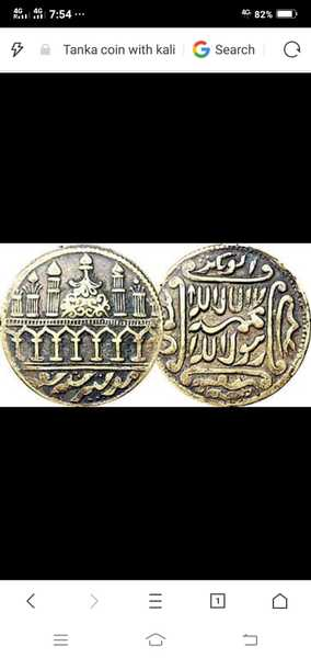 Used Very old coins for 60000 AED. Negotiable in Dubai, UAE