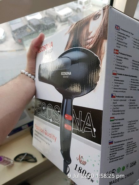 Used Strong Hair DRYER  ♥️  Deal 🥳 in Dubai, UAE